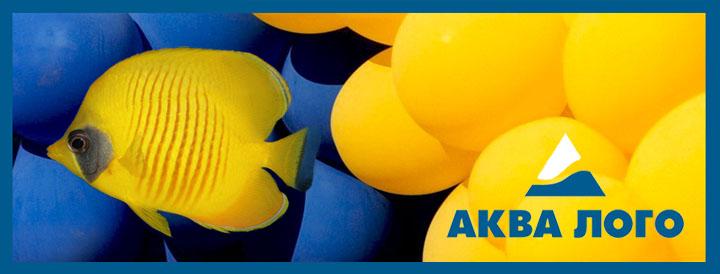 Аква лого опт, бесплатные фото, обои ...: pictures11.ru/akva-logo-opt.html