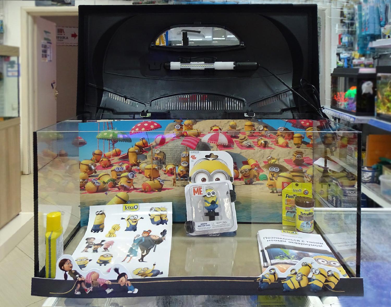 Новинка в супермаркетах Аква Лого - аквариумы с миньонами!