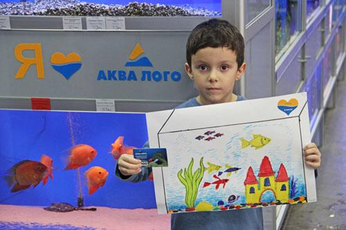 Конкурс детского рисунка в супермаркете Аква Лого на ВДНХ!