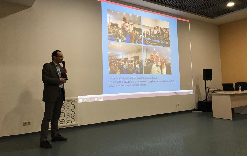 Генеральный директор Аква Лого инжиниринг Алексей Казакевич рассказал о 10-м международном конгрессе публичных аквариумов IAC 2018 в Фукусиме (Япония)