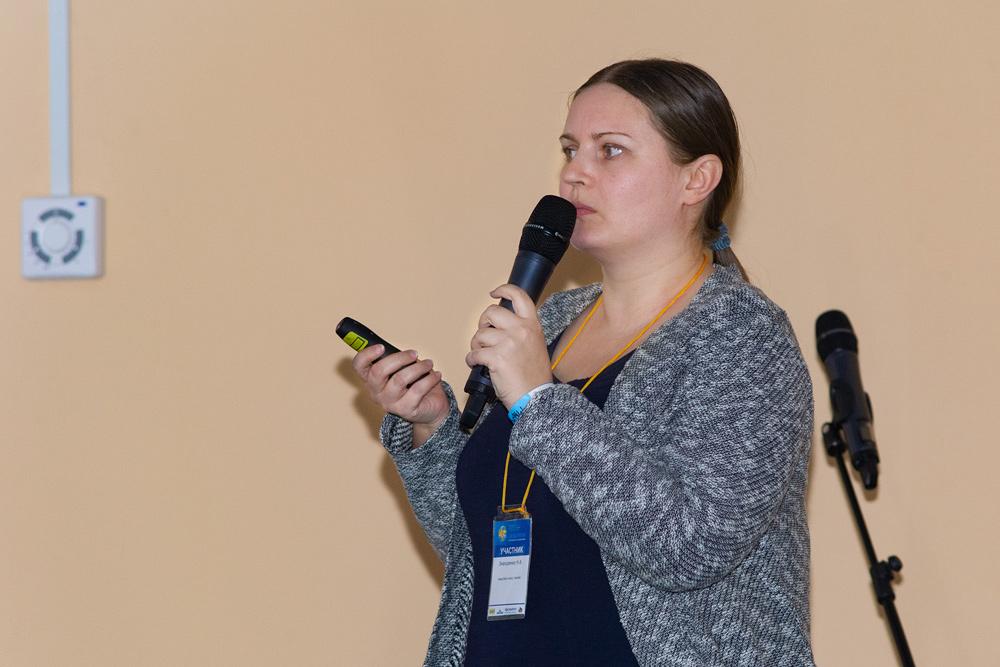 Знахуренко Н.А. выступила с докладом о содержании и разведении лишайниковых веслоногов (Theloderma corticale) в домашних условиях