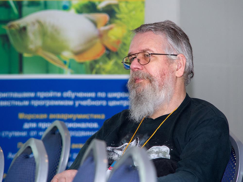 Модератор конференции, популяризатор аквариумистики, журналист Андрей Клочков