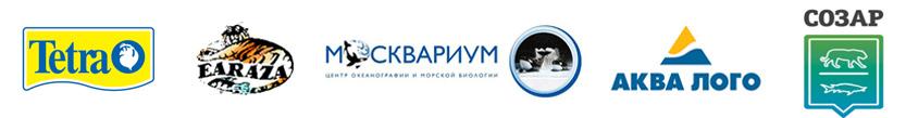 Международная конференция Аквариум как средство познания мира Аква Лого, ЕАРАЗА, Москвариум