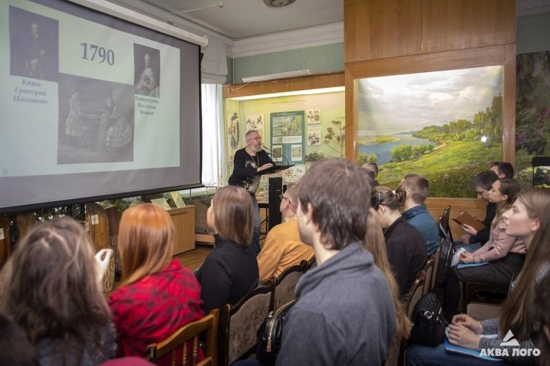 Первая научно-практическая конференция по истории аквариума - организатор Аква Лого