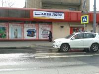 t_supermarket_Akva_Logo_na_VDNH2014041417042500.jpg